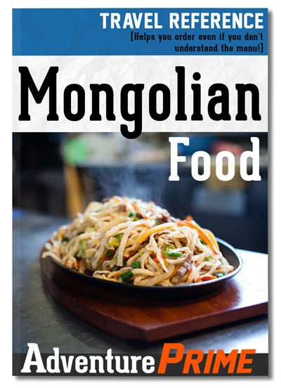 Mongolian Food Guide Cover px