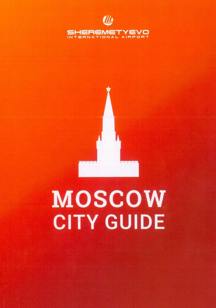 Moscow City Guide Cover