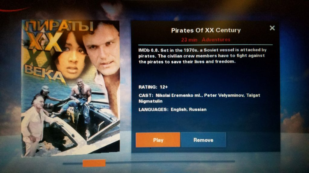 Pirates of the XX century flight entertainment resize