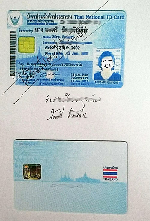 Thai national ID card