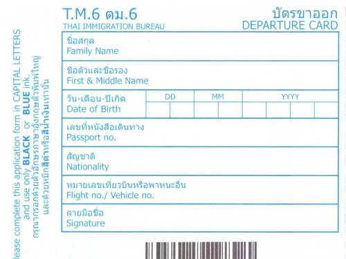 Thailand departure card tm