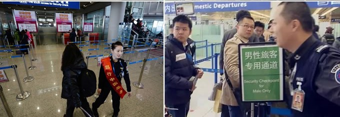 chinese airline security