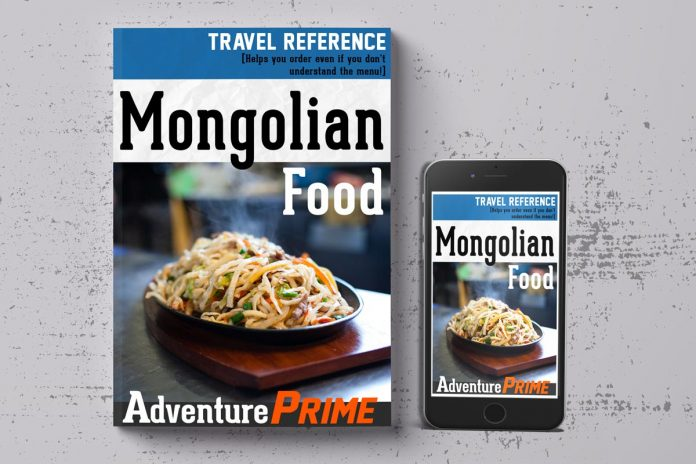 mongolian food guide featured image