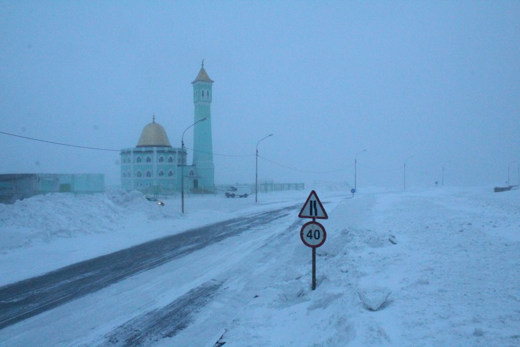 Nord Komal Mosque Road